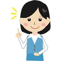 新潟県 上越市出身 女性会社員