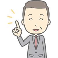 東京都 世田谷区出身 サラリーマン
